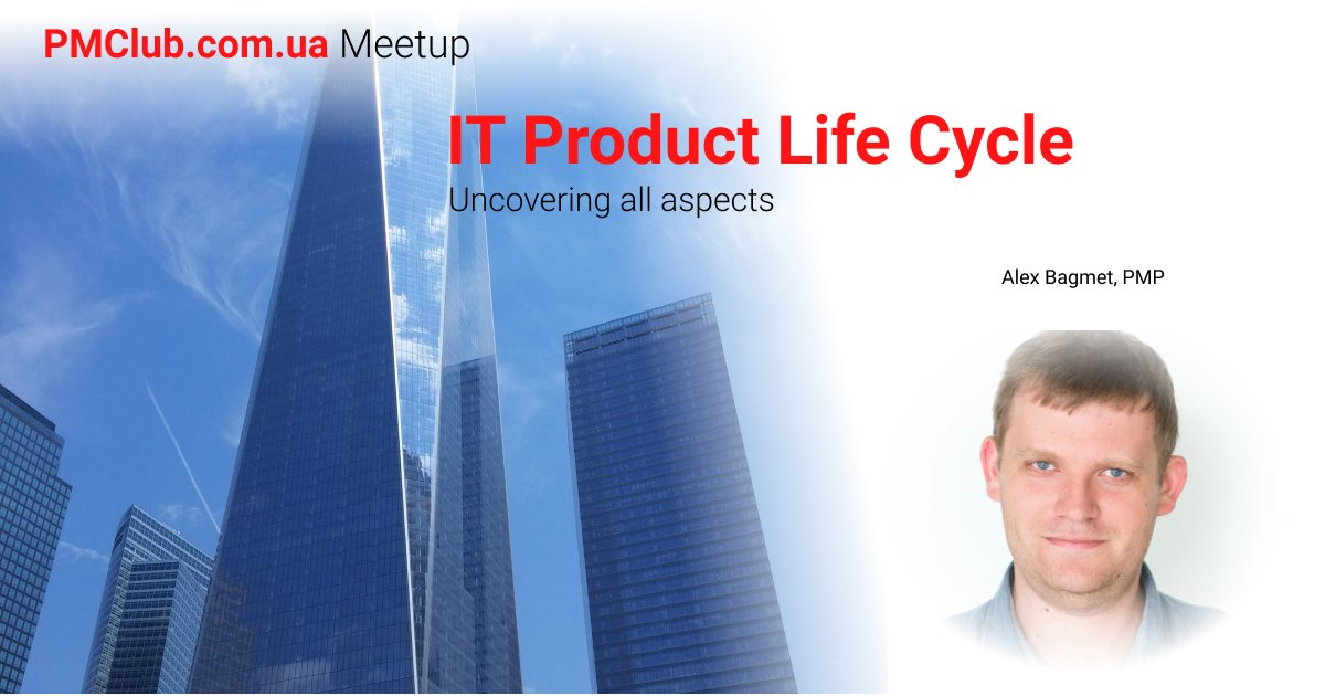 it product life cycle